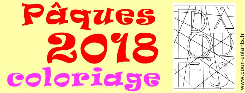 Pâques 2018 date et coloriage à imprimer